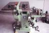 横井工業 昇降盤