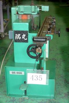 隅丸加工機 岐阜機械 GE-900 B
