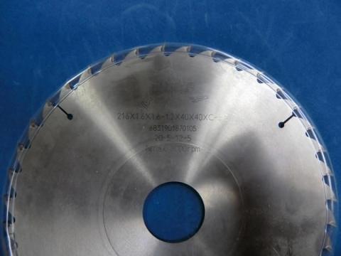 日本精密MR900用チップソー 兼房 日本精密製組子引き割り機MR900用 未使用品