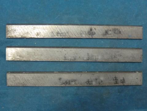 超硬ジョインター刃 兼房 254mm 研磨済み