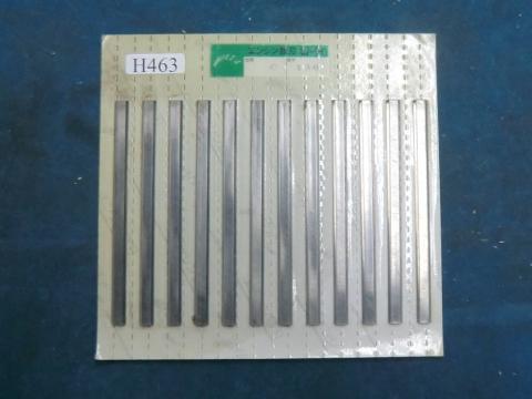 エンシン替刃 兼房 130mm Cタイプ UH(超硬) 未使用品