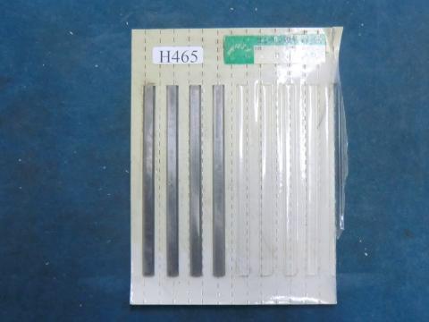 エンシン替刃 兼房 130mm Bタイプ UH(超硬) 未使用品