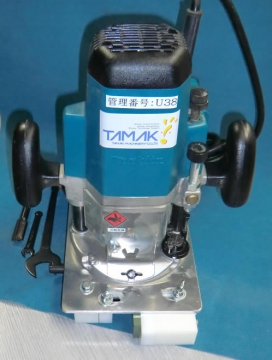 U溝ルーター 玉置機械 UMR-1 オーバーホール済
