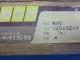 木村刃物 ジョインター刃 5