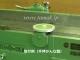 西野木工機 マグネットセフター 4