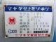 マキタ 仕上ミゾキリ 13